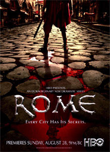 ������ ��� (The Rome)